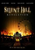 Silent Hill: Revelation 3D - poster (xs thumbnail)