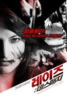 Raze - South Korean Movie Poster (xs thumbnail)