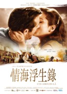 Ces amours-là - Taiwanese Movie Poster (xs thumbnail)