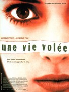 Girl, Interrupted - French Movie Poster (xs thumbnail)