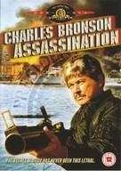 Assassination - British Movie Cover (xs thumbnail)