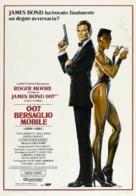 A View To A Kill - Italian Movie Poster (xs thumbnail)