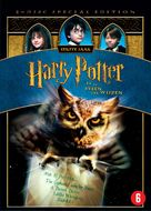 Harry Potter and the Sorcerer's Stone - Belgian DVD movie cover (xs thumbnail)