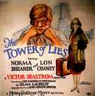 The Tower of Lies - Movie Poster (xs thumbnail)