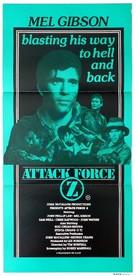 Attack Force Z - Australian Movie Poster (xs thumbnail)