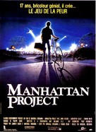 The Manhattan Project - French Movie Poster (xs thumbnail)