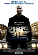 Wild Card - South Korean Movie Poster (xs thumbnail)