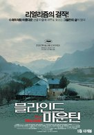 Mang shan - South Korean Movie Poster (xs thumbnail)
