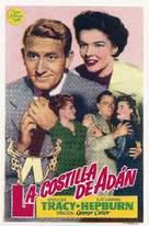 Adam's Rib - Spanish Movie Poster (xs thumbnail)
