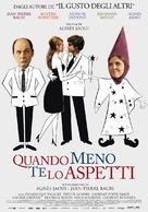 Au bout du conte - Italian Movie Poster (xs thumbnail)