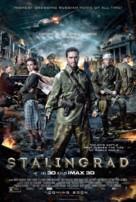 Stalingrad - Movie Poster (xs thumbnail)