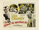 The Road to Mandalay - Movie Poster (xs thumbnail)