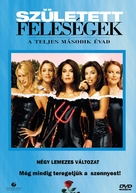 """Desperate Housewives"" - Hungarian poster (xs thumbnail)"