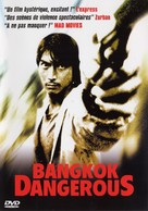 Bangkok Dangerous - French DVD cover (xs thumbnail)