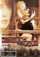Wicker Park - Hungarian poster (xs thumbnail)