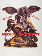 Chikyû kogeki meirei: Gojira tai Gaigan - French Movie Poster (xs thumbnail)