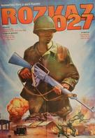 Myung ryoung-027 ho - Polish Movie Poster (xs thumbnail)
