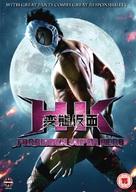 HK: Hentai Kamen - British DVD cover (xs thumbnail)