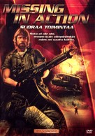 Missing in Action - Finnish DVD movie cover (xs thumbnail)