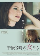 Afternoon Delight - Japanese Movie Poster (xs thumbnail)