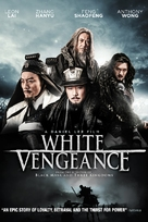 White Vengeance - DVD movie cover (xs thumbnail)