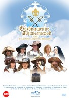 Vozvrashenie mushketerov, ili sokrovischa kardinala Mazarini - Russian Movie Cover (xs thumbnail)