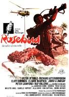 Rosebud - Spanish Movie Poster (xs thumbnail)