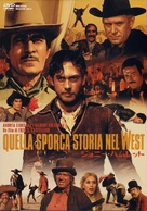 Quella sporca storia nel west - Japanese DVD movie cover (xs thumbnail)