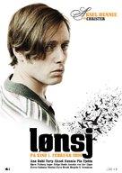Lønsj - Norwegian poster (xs thumbnail)