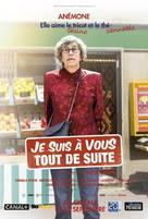 Je suis à vous tout de suite - French Movie Poster (xs thumbnail)