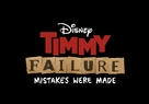 Timmy Failure: Mistakes Were Made - Movie Poster (xs thumbnail)