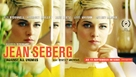 Seberg - Swiss Movie Poster (xs thumbnail)