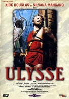 Ulisse - French DVD movie cover (xs thumbnail)