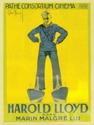 A Sailor-Made Man - French Movie Poster (xs thumbnail)