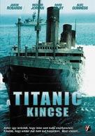 Raise the Titanic - Hungarian Movie Cover (xs thumbnail)
