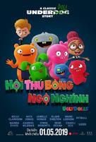 UglyDolls - Vietnamese Movie Poster (xs thumbnail)
