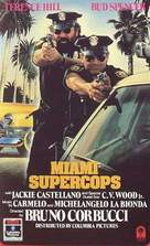 Miami Supercops - VHS cover (xs thumbnail)
