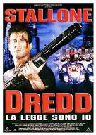 Judge Dredd - Italian Movie Poster (xs thumbnail)