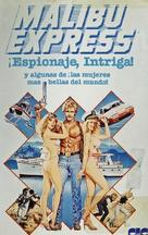 Malibu Express - Spanish VHS cover (xs thumbnail)