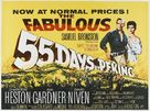 55 Days at Peking - British Movie Poster (xs thumbnail)
