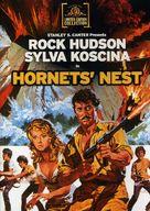 Hornets' Nest - DVD cover (xs thumbnail)