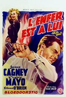 White Heat - Belgian Movie Poster (xs thumbnail)