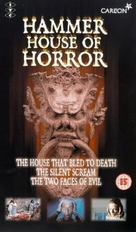 """Hammer House of Horror"" - British VHS movie cover (xs thumbnail)"