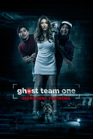 Ghost Team One - Italian Movie Cover (xs thumbnail)