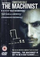 The Machinist - British DVD cover (xs thumbnail)