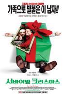 Surviving Christmas - South Korean Movie Poster (xs thumbnail)