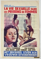 Diario segreto da un carcere femminile - Belgian Movie Poster (xs thumbnail)
