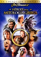 """""""The Storyteller"""" - Mexican DVD movie cover (xs thumbnail)"""