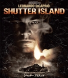Shutter Island - Japanese Blu-Ray movie cover (xs thumbnail)
