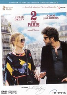 2 Days in Paris - Swiss Movie Cover (xs thumbnail)